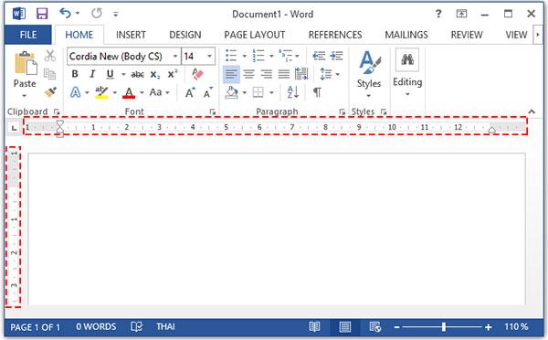 วิธีเปลี่ยนไม้บรรทัด (Ruler) จากนิ้ว (Inches) เป็นเซนติเมตร (Centimeters) ใน Microsoft Word 2013